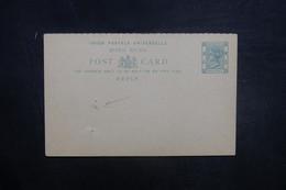 HONG KONG - Entier Postal  Réponse Non Circulé - L 37707 - Postal Stationery