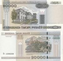 BELARUS 20000 RUBLES 2000 ( 2011 ) P 31 B UNC - Belarus