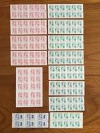 SERIE COMPLÈTE De 14 CARNETS MARIANNE émis En 2015 : 5 Carnets Rouges, 8 Carnets Verts, 1 Carnet Europe - Neufs ** - Freimarke