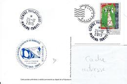 13052 PAP Centenaire De La 1ére LIAISON RADIO TAHITI - FRANCE - MAHINA - TAHITI - POLYNÉSIE FRANÇAISE - Lettres & Documents