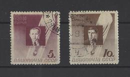 RUSSIE.   YT PA  N° 46-47  Obl  1934 - 1923-1991 USSR