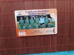 Prepaidcard Maroc Football Used Rare ! - Maroc