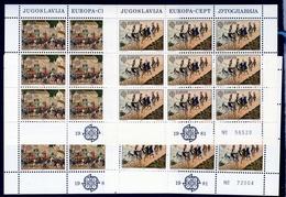 1981 Jugoslavia Yugoslavia EUROPA CEPT EUROPE 18 Serie Di 2v. MNH** In 4 Foglietti 4 Souv.shee - 1981