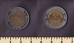 Saudi Arabia 100 Halalas 1999 - Saudi Arabia