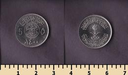 Saudi Arabia 5 Halalas 1980 - Saudi Arabia