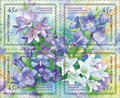 Russia 2019 - Set Of One Block Flora Bellflower Russian Nature Plants Flower Bluebells Plant Flower Sticker Stamps MNH - 1992-.... Federation