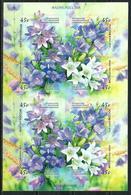 Russia 2019 - Sheet Flora Bellflower Russian Nature Plants Flower Bluebells Plant Flower Sticker Stamps MNH - Full Sheets