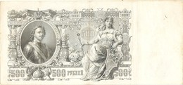 RUSSIE  -- 500 рублей 1912 - ( 500 Roubles ) - Russia