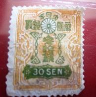 中国邮票 CHINE CHINA 穿孔的穿孔 Timbre Perforation-perforé Perforés Perfin Perfins Perforated Stamp - Chine