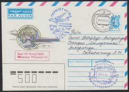 """471 RUSSIA 1990 ENTIER COVER Used SAE-37 EXPEDITION ANTARCTIC FLIGHT PETERSBURG Station """"MOLODEZHNAYA"""" AIRPLANE IL-76 - Polar Flights"""