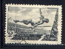 RUSSIA, NO. 1383 - 1923-1991 USSR