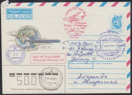 """471 RUSSIA 1990 ENTIER COVER Used SAE-37 EXPEDITION ANTARCTIC FLIGHT Station """"MOLODEZHNAYA"""" Petersburg AIRPLANE IL-76 - Polar Flights"""
