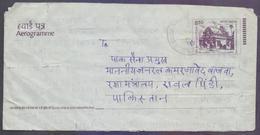 INDIA Postal History, 8.50 Rupees Aerogramme Stationery, Used, Bank Advertising On Back Side - Aerogrammen