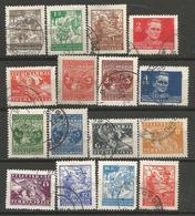 YU 1945-470-85 DEFINITIVE, YUGOSLAVIA, Michel # 470-85, 16v, Used - Usati