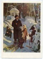 PAINTING USSR 1972 POSTCARD V.I.LENIN AMONG CHILDREN (BULLFINCHES) BULANKIN - Russland