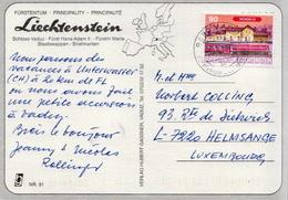 Liechtenstein Used PPC - Covers & Documents