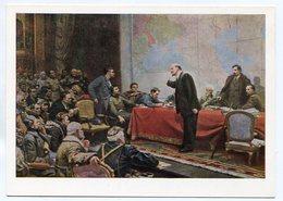 PAINTING USSR 1969 POSTCARD SPEECH BY V.I. LENIN ON GOELRO'S PLANS SHMATKO - Rusland