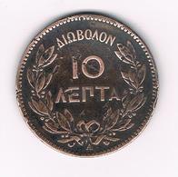 10 LEPTA  1882 A  GRIEKENLAND /5841/ - Grèce