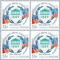 Russia 2019 Block International Day Of Parliamentarism UNO Flag Organization Architecture Celebrations Stamps MNH - Blocks & Sheetlets & Panes