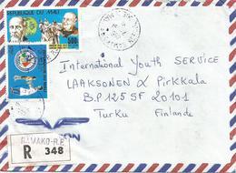 Mali 1992 Bamako Lepra Discoverer Gerhard Hansen Vaccination Registered Cover - Mali (1959-...)
