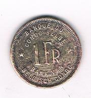 1 FRANC 1944 BELGISCH CONGO /5847/ - 1945-1951: Regentschaft