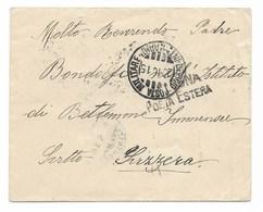 """DA POSTA MILITARE """" UFFUCIO INTER.E D'ARMI """" ALLA SVIZZERA - 20.16.1815. - 1900-44 Vittorio Emanuele III"""