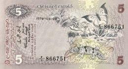 Sri Lanka 5 Rupees, P-84 (26.3.1979) - AUNC+ - Sri Lanka