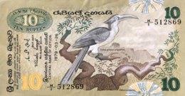 Sri Lanka 10 Rupees, P-85 (26.3.1979) - Very Fine - Sri Lanka