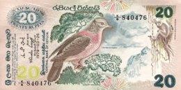 Sri Lanka 20 Rupees, P-86 (26.3.1979) - EF/XF+ - Sri Lanka