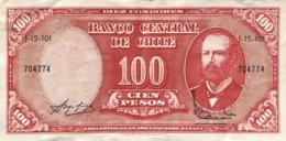 Chile 10 Centesimos, P-127 (1960) - Very Fine+ - Chile