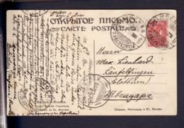 """Carte A Vue """" Cathédrale De St. Sauveur"""" Obl. Moscou 09.04.1912 Pour Läufelfingen - Rusland"""
