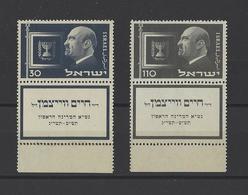 ISRAEL.  YT  N° 62/63  Neuf **  1952 - Israel