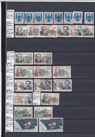 STOCK IMPORTANT TIMBRES FRANCE Oblitérés -classés Sur Pages Détachées+ Pochettes De Réassort - 1966-1967-1968 - REF MS - Sellos