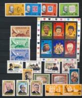 GIBRALTAR, 1979-80 Commemoratives (6 Sets) + 1 Minisheet Unmounted Mint (MNH) - Gibraltar