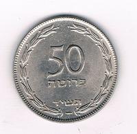 50 PRUTA  1949? ISRAEL /5859/ - Israel