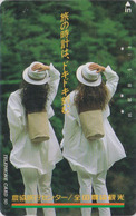 Télécarte Japon / 110-52833 - FEMME / Filles Jumelles - Woman Girl / Twin Sisters Japan Phonecard - FRAU TK -  6129 - Japon