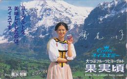 Télécarte Japon / 110-153679 - Femme Costume Pub EMMI Yaourt / SUISSE - Girl & Yoghurt Japan Phonecard SWITZERLAND  6132 - Lebensmittel