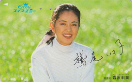 Télécarte Japon / 110-011 - Femme Pub EMMI Yaourt / SUISSE - Girl & Yoghurt Japan Phonecard SWITZERLAND -  6133 - Lebensmittel