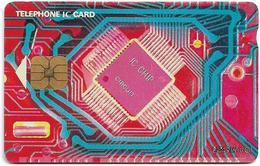 South Korea - Korea Telecom (Chip) - Direct Circuit (Letter K On Back) - 1994, 3,000₩, Used - Korea (Süd)