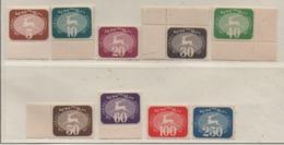 Israel 1952 Portomarken MiNr. P12-P20 Postfrisch Meist Rand; MNH Mostly Margins - Impuestos