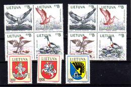 Lituanie 1992, Armoiries, Oiseaux, 432 / 438**, Cote 7,60 € - Lituanie