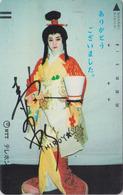 Télécarte Ancienne Japon / 110-011 - Femme GEISHA  - WOMAN GIRL Japan Front Bar Phonecard -  FRAU Balken TK - 6151 - Japon