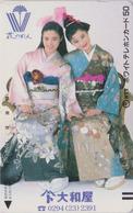 Télécarte Ancienne Japon / 110-011 - Femme En Kimono  - WOMAN GIRL Japan Front Bar Phonecard -  Geisha - 6147 - Japon