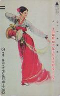 Télécarte Ancienne Japon / 110-011 - Femme Danse Musique Tambour  - WOMAN GIRL Drum Japan Front Bar Phonecard - 6148 - Japon