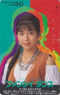 Télécarte Japon / 110-77346 - Femme ** FANCY DANCE ** - WOMAN GIRL Japan Phonecard - FRAU Telefonkarte -  6150 - Japon