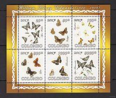 MNH - Butterflies - Art - Painting - Scalloped - 2017 - Colombo - Papillons