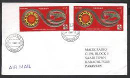 Chinese Year Of The Snake, 2 Gold Foil Embossed Odd Shape Stamps On Postal History Cover From BRAZIL 10-10-2012 - Errori Sui Francobolli