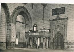 CPSM - Croatie - Sarajevo - The Interior Of The Beg's Mosque - 1959 - Croatie