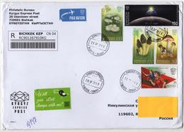 Registred Letter From Kyrgyzstan  To Russia 2019 Mushrooms Apollo Table Tennis - Brieven & Documenten
