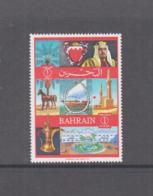BAHRAIN -  1966 - 1 DINAR TOP VALUE DEFINITIVE   MINT NEVER HINGED ,SG CAT £26 - Bahrein (1965-...)
